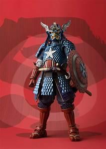 Bandai Meisho Manga Realization Samurai Captain America