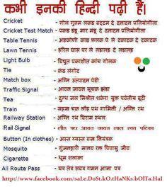 hindi varnamala chart  noumann hindi alphabet