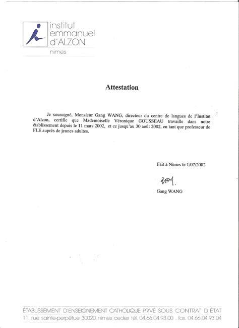 attestation de références clients sur la base d un modèle modele attestation de travail gratuit maroc document
