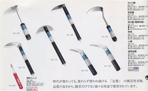 Japanese Garden Hand Tool Triangle Garden Hoe With Forged