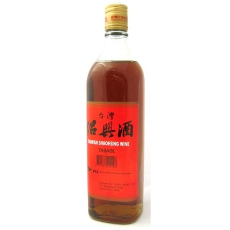 rice wine buy rice wine for cooking 600ml shaoxing shao hsing xing chinese shop online uk