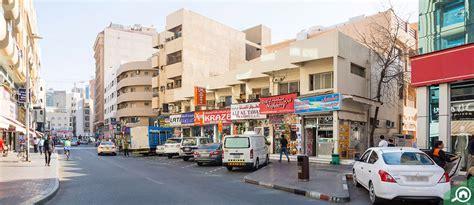Best Shops in Meena Bazaar Dubai: Malabar Gold, Neerus