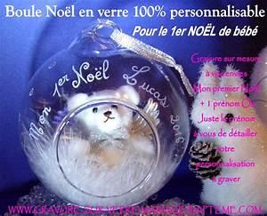 Ma Premiere Boule De Noel : d co 1er no l grav ~ Teatrodelosmanantiales.com Idées de Décoration