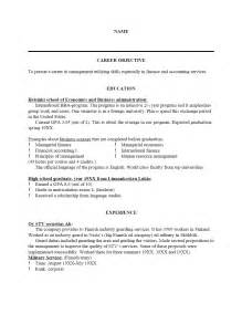 resume simple sle for any position exles of resumes best photos basic resume templates