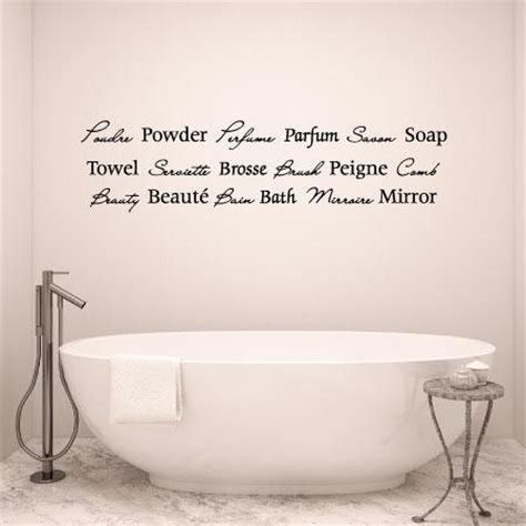 french bath wall quotes decal wallquotescom
