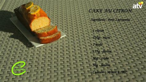 emission tv de cuisine emission tv de cuisine c 39 est ma cuisine cake au citron