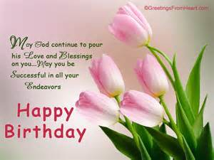 Happy Birthday Wishes and Blessings