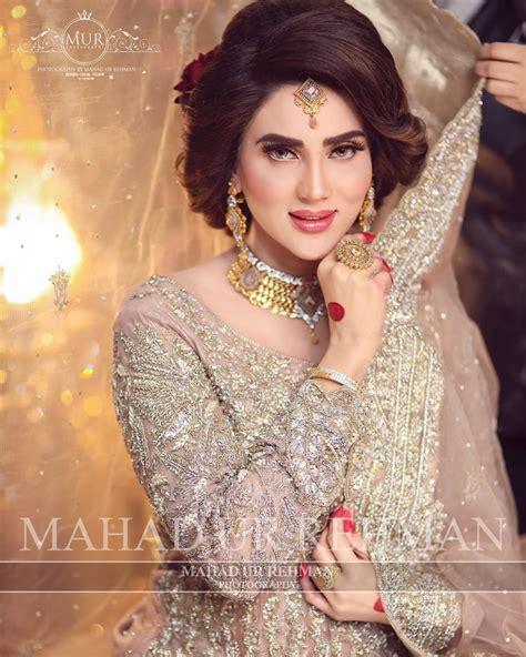 Latest Beautiful Bridal Photoshoot of Fiza Ali   Pakistani ...