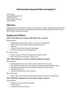 office resume objective office resume objective