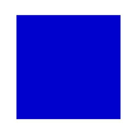 正方形  Square Japaneseclassjp