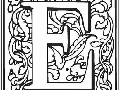 Fancy Coloring Printable Letters Alphabet Letter Block