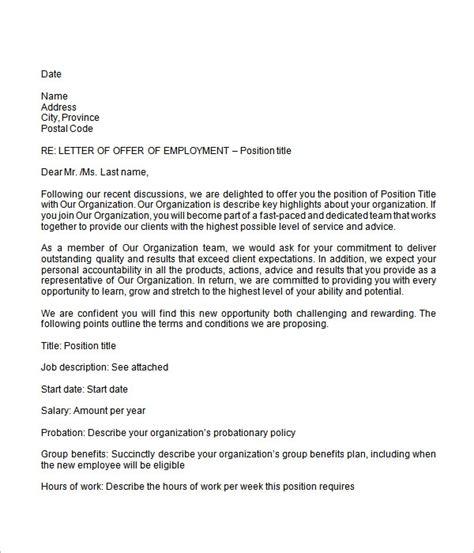 contoh format formal invitation disclosing  mind
