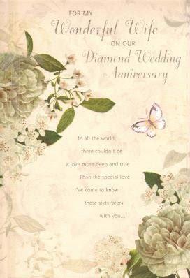 diamantene hochzeit diamantene hochzeit  wedding