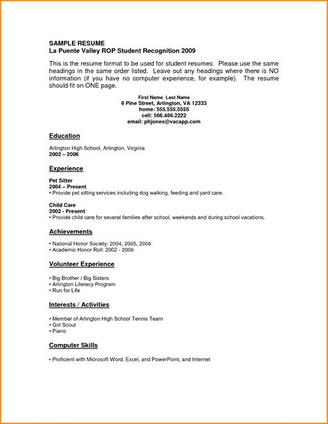 6 resume no experience sle financial statement