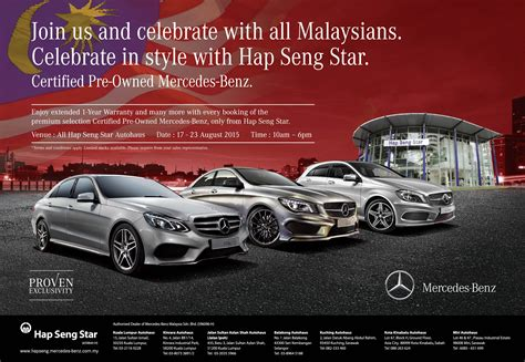 Should something happen on the road, mercedes extended warranty coverage could save you from having to shell out unexpected repair costs. AD: Enjoy extended one-year warranty for Certified Pre-Owned Mercedes-Benz models at Hap Seng Star