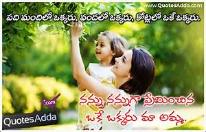 Telugu Best Heart Touching Mother's Love Quotations with ...