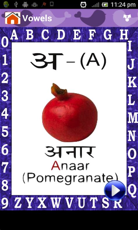 hindi alphabets writing guru apk   android