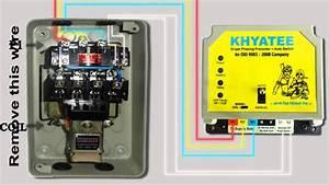 Mobile Motor Starter  Sms Starter  Pump Set Auto Starter  Missed Call Starter  8718896996