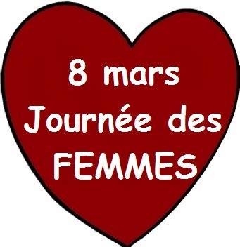 siege des nations unis 8 mars journée internationale de la femme l égalité