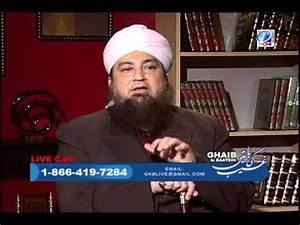 4/4 - Ghaib Ki Baatein #3: Hazrat Maulana Mufti Muneer ...