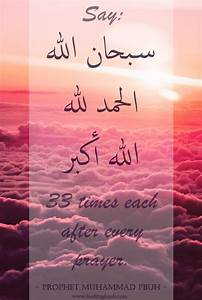 Alhamdulillah, Prophet muhammad and Prayer on Pinterest