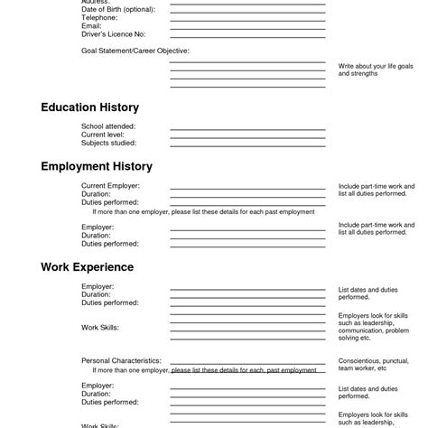 resume forms to fill out annecarolynbird