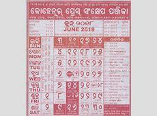 Odia Kohinoor June 2018 Calendar Panji PDF Download