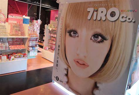 Anime Eye Makeup Without Fake Eyelashes How To Do Anime Makeup Without Fake Eyelashes Makeup Daily