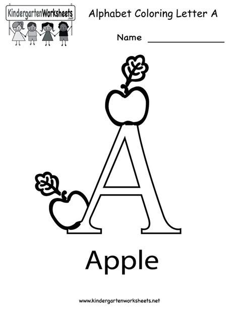 google image result  httpwwwkindergartenworksheets