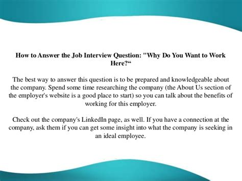 Why You Want Work For This Company by Pictures Why You Want Work Here Daily Quotes About