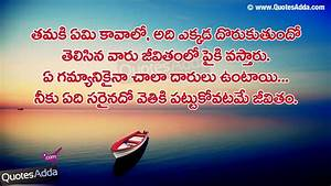 life inspiratio... Telugu Business Quotes