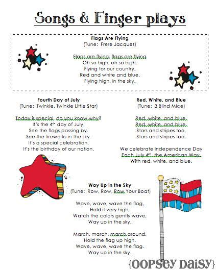 4th of july theme preschool 4th of july ideas summer themes songs 775