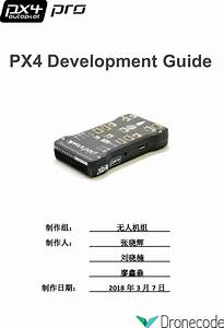 Px4 Development Guide Uff08 U65b0 U7248 Uff09