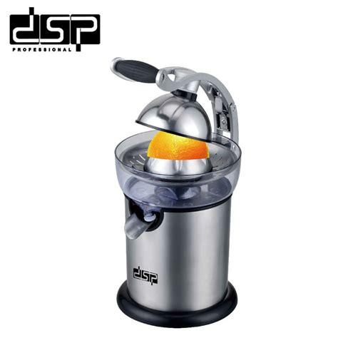 juice maker juicer lemon mini squeeze dsp orange machine diy household 130w squeezer
