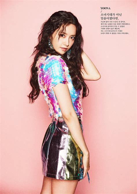Girls' Generation (SNSD) Members Profile (Updated!)