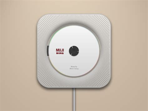Muji Cd Player by Muji Cd Player Icon On Behance
