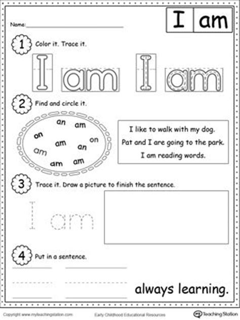 make your own sight word worksheets worksheets for all