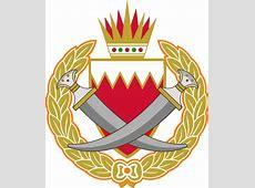 Ministry of Interior Bahrain Wikipedia