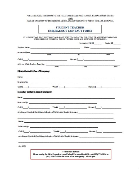 student contact form template 8 emergency contact form sles exles templates