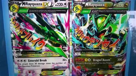 m rayquaza ex too broken xy roaring skies mini review