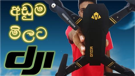 visuo xshw  sensor selfie drone unboxing review  sinhala youtube