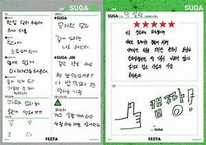Bts  Self  Manual Guide  Yoongi