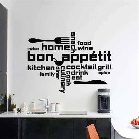 stickers muraux cuisine citation sticker pour cuisine stickers fruit pour cuisine