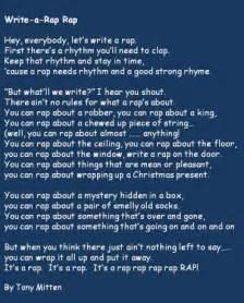 Rap Poems About School