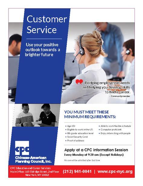 recruitment open  winter job training programs