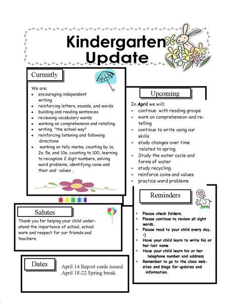 preschool april newsletter 7 best images of april newsletter for preschool april 477
