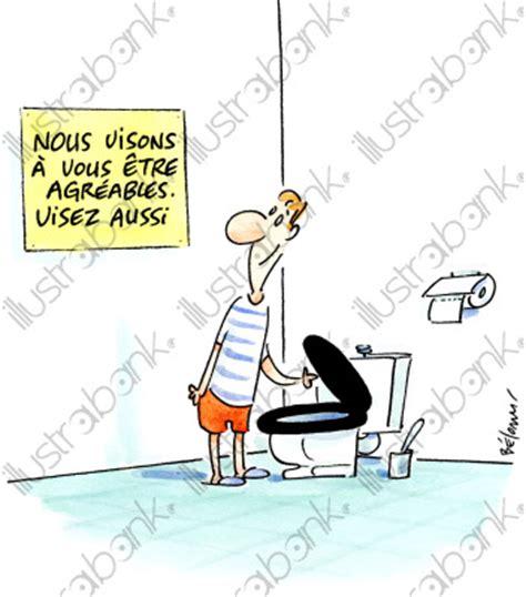 hygi 232 ne des toilettes illustration libre de droit sur illustrabank