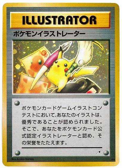 Rarest Pokemon Cards Illustrator Al Pokemon