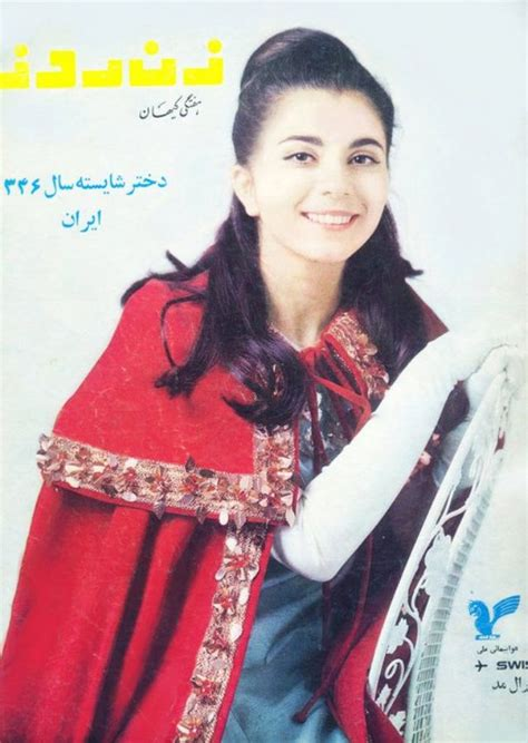 vintage portraits  iranian beauty queens   iran