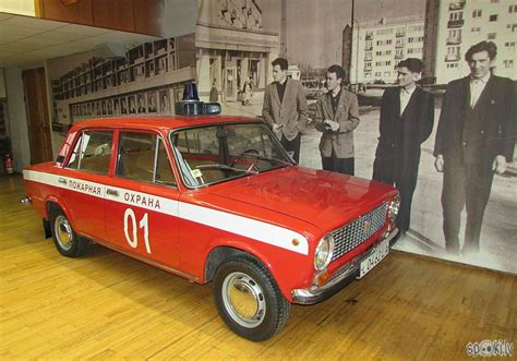 PSRS laiku muzejs Aizkrauklē - Spoki